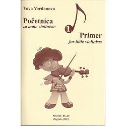 Yova Yordanova: Početnica za male violiniste 1 i 2