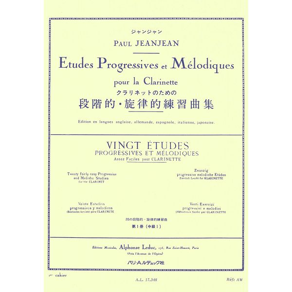 Jeanjean, Paul: 20 Etudes Progressive et Melodiques vol.1 - Clarinet