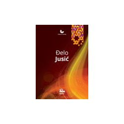 Đelo Jusić: Zbirka pjesama + CD